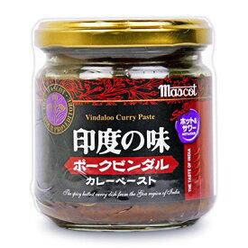 マスコット 印度の味 ポークビンダル 180g (3食分)