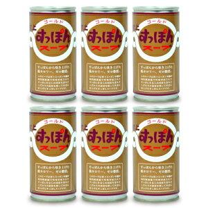 《送料無料》村上すっぽん本舗 すっぽんゴールドスープ 180g × 6本