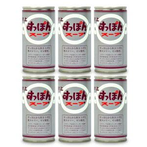 《送料無料》村上すっぽん本舗 すっぽんスープ 180g × 6本