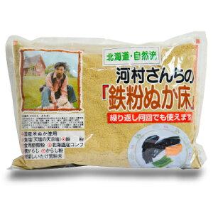 河村さんちの鉄粉ぬか床 1kg [中村食品産業]