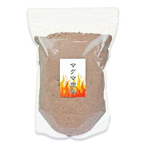 3億5千万年前のヒマラヤ岩塩 マグマ岩塩 特大2000g(2kg)【マグマ塩 マグマソルト】