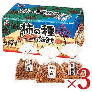 《送料無料》浪花屋製菓 柿の種詰合せ 410g 3袋入り × 3個 元祖 大辛口 大粒