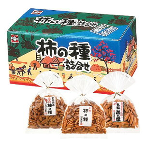 浪花屋製菓 柿の種詰合せ 410g 3袋入り 元祖 大辛口 大粒