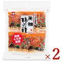 浪花屋製菓 柿の種徳用袋 240g(15分包)× 2袋《あす楽》