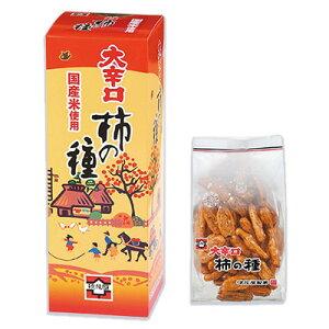 大辛口柿の種BOX 66g×3袋 【浪花屋製菓】