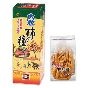 大粒柿の種BOX 60g×3袋 【浪花屋製菓】