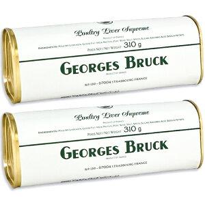 《送料無料》ジョルジュブルック(フォアグラ) レバーペースト 310g × 2個 セット 協同食品