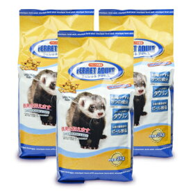 《送料無料》ニチドウ フェレットアダルト 3kg × 3袋 日本動物薬品《あす楽》