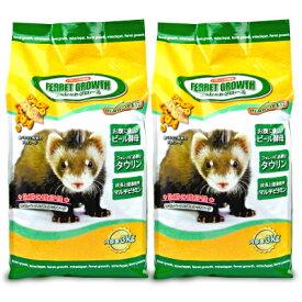 《送料無料》ニチドウ フェレットグロース 3kg × 2袋 日本動物薬品