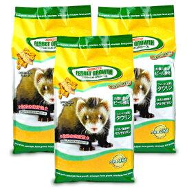 《送料無料》ニチドウ フェレットグロース 3kg × 3袋 日本動物薬品
