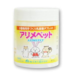 アリメペット 小動物用 300g サプリメント [日本生菌研究所]