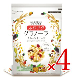 日本食品製造 日食 ふわサク フルーツ&ナッツグラノーラ 240g × 4個セット セット販売