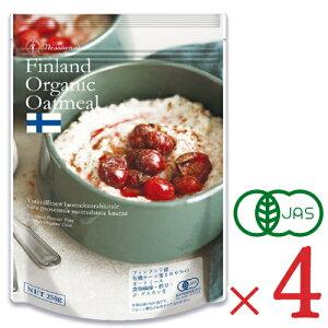 《送料無料》日本食品製造 フィンランド産 オーガニックオートミール 250g × 4個 セット 有機JAS ケース販売