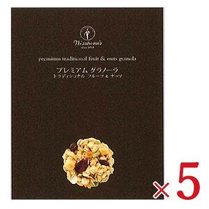 《送料無料》日本食品製造 日食 プレミアム グラノーラ 280g × 5個 セット ケース販売