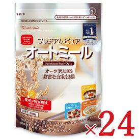 《送料無料》日本食品製造 日食 プレミアムピュアオートミール 300g × 24個 セット《あす楽》