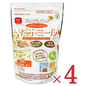 日本食品製造 プレミアム ピュア トラディショナル オートミール 300g × 4個 セット ケース販売