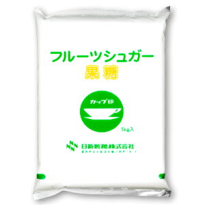 【マラソン限定!最大2000円OFFクーポン】カップ印 果糖 1kg[日新製糖]
