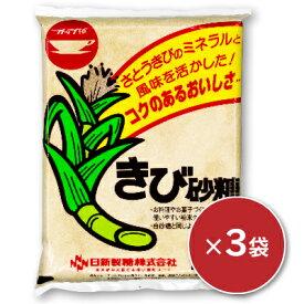 カップ印 きび砂糖 750g×3袋 [日新製糖]《あす楽》