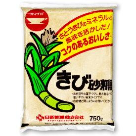 カップ印 きび砂糖 750g [日新製糖]《あす楽》《ポイント消化に!》