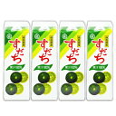《送料無料》JA徳島 すだち果汁100% 1000ml × 4本 紙パック