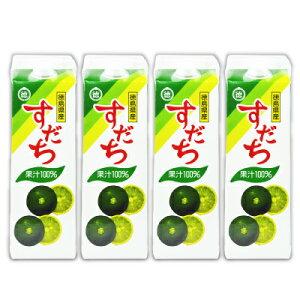 【お買い物マラソン限定!クーポン発行中】《送料無料》JA徳島 すだち果汁100% 1000ml × 4本 紙パック