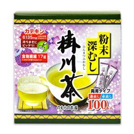 のむらの茶園 粉末深むし掛川茶スティック 0.5g x 100本 野村産業