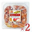 《送料無料》中峰農園 紀州南高梅 つぶれ梅 はちみつ漬(塩分8%) 1kg × 2個 《あす楽》