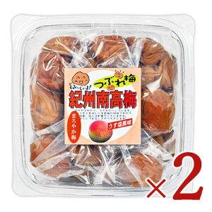 《送料無料》中峰農園 紀州南高梅 つぶれ梅 まろやか漬(塩分6%) 1kg × 2個