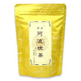 小川生薬 古来阿波晩茶 3.5g×30P