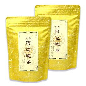 《送料無料》小川生薬 古来阿波晩茶 [ 3.5g × 30P ] × 2個