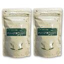 100%九州産 オリーブ葉パウダー 100g ×2袋 [オリーブアカデミー]《あす楽》