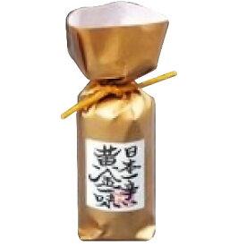 祇園味幸 黄金一味 ビン入り 13g 日本一辛い唐辛子
