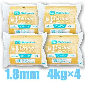 《送料無料》ボルカノ ローマン スパゲッチ 1.8mm 4kg ×4袋 [Volcano]日本製麻