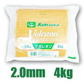 ボルカノ ナポレオン スパゲッチ 2.0mm 4kg [Volcano]日本製麻