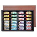 《送料無料》シンヤ 金沢ふくら屋 ふくら印 惣菜缶詰7種類24缶入り 味の匠Bセット《あす楽》