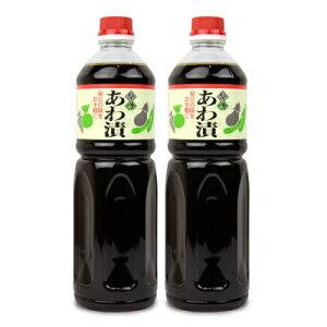 《送料無料》柴沼醤油醸造 紫峰 あわ漬 1L × 2本