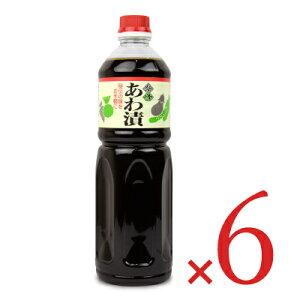 《送料無料》柴沼醤油醸造 紫峰 あわ漬 1L × 6本 ケース販売