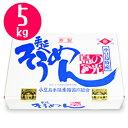 《送料無料》小豆島手延素麺協同組合 島の光 5kg(50g×100束) 化粧箱入り 《あす楽》