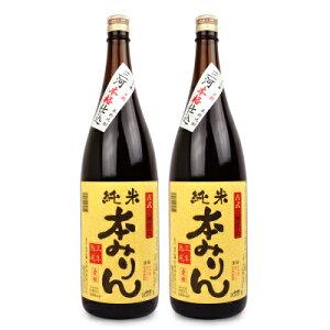 《送料無料》杉浦味淋 古式三河仕込 愛桜 純米本みりん 3年熟成 1.8L × 2本