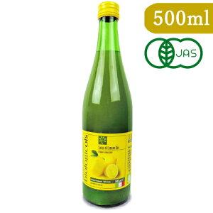 東京セントラルトレーディング biologicoils シチリア産 有機レモンジュース ストレート 500ml 有機JAS