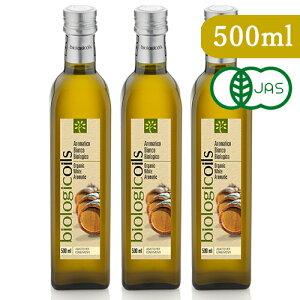 《送料無料》東京セントラルトレーディング biologicoils イタリア産 有機バルサミコ酢(白)500ml × 3本 有機JAS
