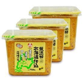 福山醸造 トモエ 北海道仕込み白つぶ750g × 3個