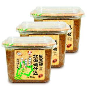 福山醸造 トモエ 北海道仕込み赤つぶ750g × 3個