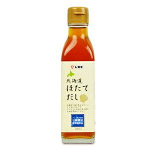 【お買い物マラソン限定!クーポン発行中】福山醸造 トモエ 北海道ほたてだし200ml