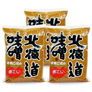 福山醸造 トモエ 北海道味噌千両こばん 赤こし 1kg × 3個《あす楽》