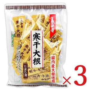 永平寺 寒干大根 たまり漬 85g × 3袋