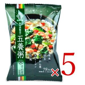 《送料無料》養命酒製造の五養粥 緑 20.4g × 5袋 ほうれん草&豆乳味《あす楽》