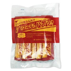 《メール便で送料無料》宮島醤油 ひとくちハヤシ 30g × 10個