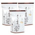 《送料無料》中川誠盛堂茶舗 近江 赤ちゃん番茶 ティーバッグ 10g×30P × 3袋