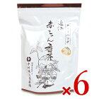 《送料無料》中川誠盛堂茶舗 近江 赤ちゃん番茶 ティーバッグ 10g×30P × 6袋